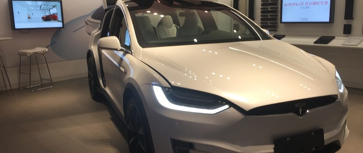 妖都的Model X & Model S试驾之旅——厉害了word哥