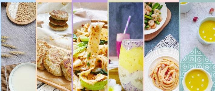 面面俱到,中西通吃——九阳厨房料理套装助你化身厨艺小当家