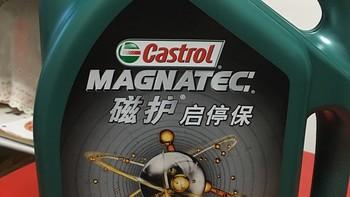 新一代嘉实多磁护『启停保』全合成机油简测