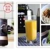 真正的一机多用:Joyoung 九阳破壁料理机&面条机使用评测