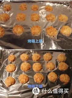 """""""烹然心动""""的烘焙魔法:体验海尔嫩烤箱T3"""