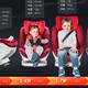 用料实在的Micolor金钢侠M7全年龄段钢骨架儿童安全座椅