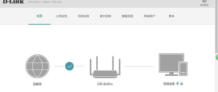 轻度评测  新品路由 DIR-823Pro 微信控制智能路由器