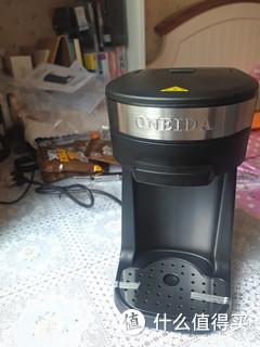 奥奈达 N1多功能懒人咖啡机,分分钟喝到现煮的咖啡
