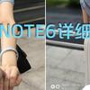 一部好用的拍照手机——MEIZU 魅蓝NOTE6详细评测报告