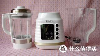 一机多能,料理神器 —— KRUPS全自动多功能破壁料理机体验
