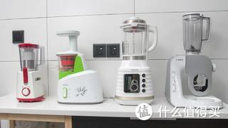 榨汁机的终极模式:krups全自动多功能破壁料理机体验