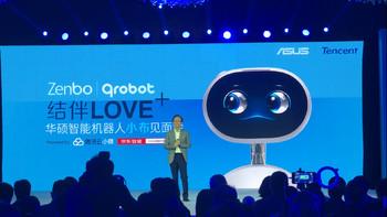 华硕联手腾讯发布首款智能机器人,布局AI人工智能领域