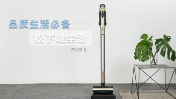 品质生活必备——松下吸尘器 MC-8D77C