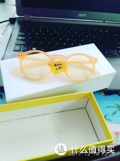 低头族必备神器--防蓝光眼镜(QRIC锐享生活 EOP E45护目镜 Q趣E45款)
