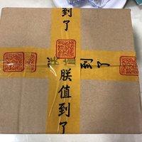 ELECOM宜丽客iphone X零冲击保护壳&保护膜众测报告