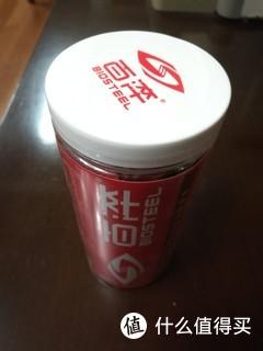 百淬固体运动饮料_粉红色的颜值饮品