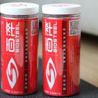 如何试喝一款专业运动饮料——Biosteel百淬固体运动饮料评测