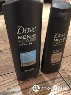 多芬男士护理舒适净爽型沐浴露+多效养护型强韧洗发露 简单评测