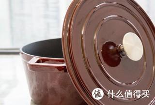 【轻众测】淘宝心选 简约珐琅铸铁汤锅