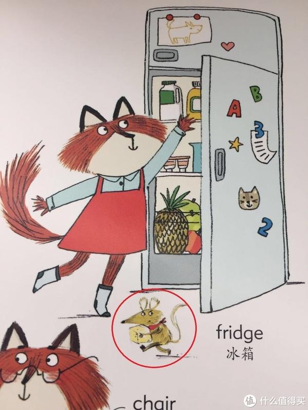 又或者在这一页,看到两个蹑手蹑脚的小老鼠,原来后面是他们的天敌.图片