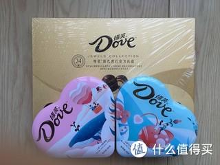 甜蜜的礼物---德芙巧克力礼盒套装