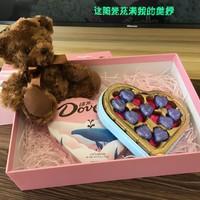 爱她,就送她德芙巧克力吧!~德芙(Dove)巧克力礼盒组合装 马卡龙礼盒+尊慕礼盒