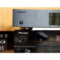 尽享-视听的享受:OPPO UDP-203 4K UHD蓝光播放器