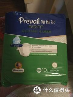 首次试水  Prevail陪维尔 成人纸尿裤 2包