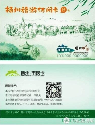 攻略三月下扬州--扬州v攻略最全长文(烟花)攻略逃脱5密室19关蓝绿图片