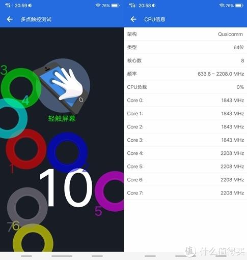 人工智能新格局--vivo x21屏幕指纹手机评测