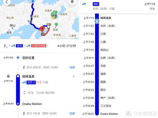 如果出门打算使用谷歌地图,那就不要用移动的国际漫游,切记.