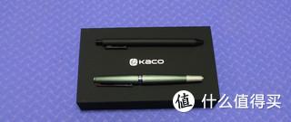 握感良好,书写流畅--KACO BALANCE博雅钢笔套装体验