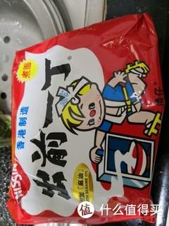 小孩子都爱吃的中日韩三款方便面