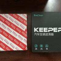 小白雷的新芯---EraClean Keeper 汽车空调滤清器初评价