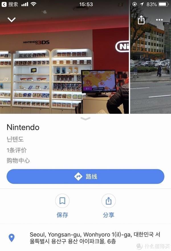 印象韩国之游遍首尔 篇五:探索龙山电子城∋ntendo 任天堂官方实体店