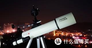 极蜂天文望远镜真的可以上观天文,下观美女?(内附天文望远镜基本操作科普)