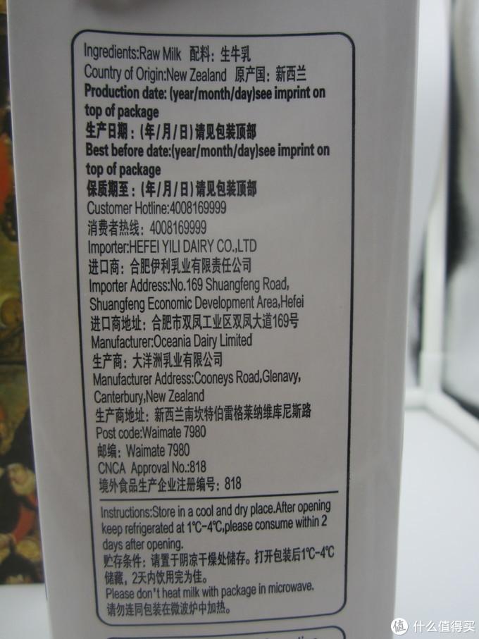 蛋白质40g/L的牛奶到底好在哪里?Perfectlands柏菲兰 新西兰纯牛奶