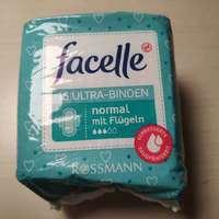 全方位守护你--------------德国facelle 菲丝乐卫生巾