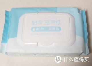 关爱花花,从挑选纸巾开始:柚家湿厕纸+柔纸巾微众测