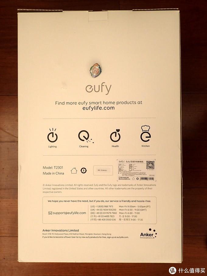 无线!!!充电!!!——Eufy 小旋风电动拖把