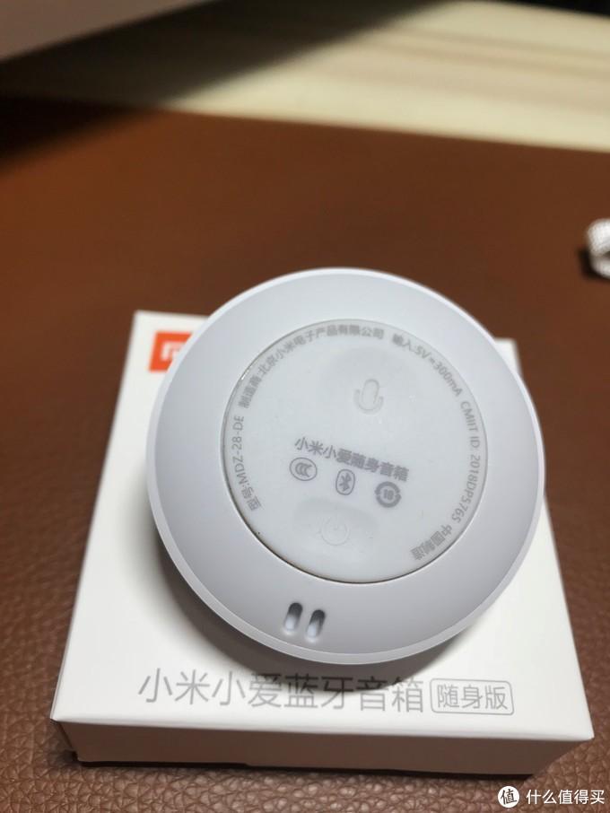 高颜值、高效率、高性价比的三高随身音箱,小湘潭市v音箱建筑设计院待遇图片
