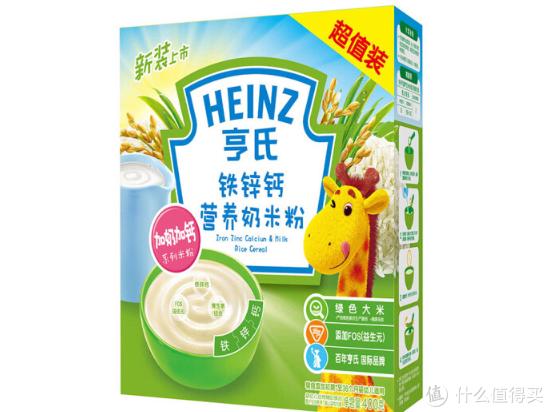 六个月宝宝辅食米粉吃亨氏的好吗?请问各位妈妈们六个