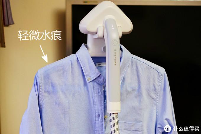 一件衬衣穿5年 | 一烫就平,3分钟体面出门(乐秀 GS1 压力蒸汽挂烫机)