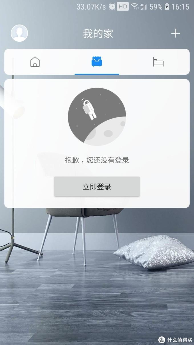 京造×攸品 小小万能遥控器