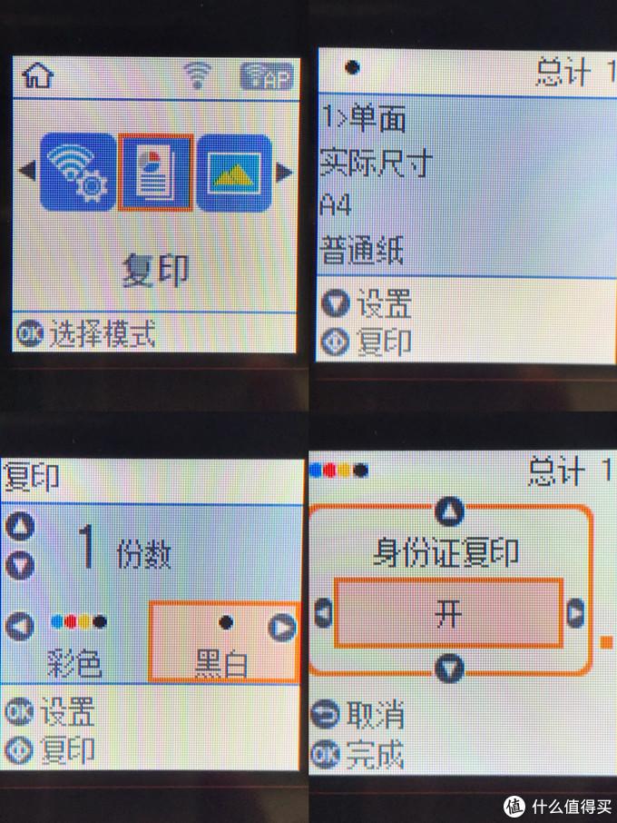 扫描、复印、彩色打印、自动双面、无线链接、自助灌墨,一台全搞定——EPSON L4167 彩色多功能一体机评测