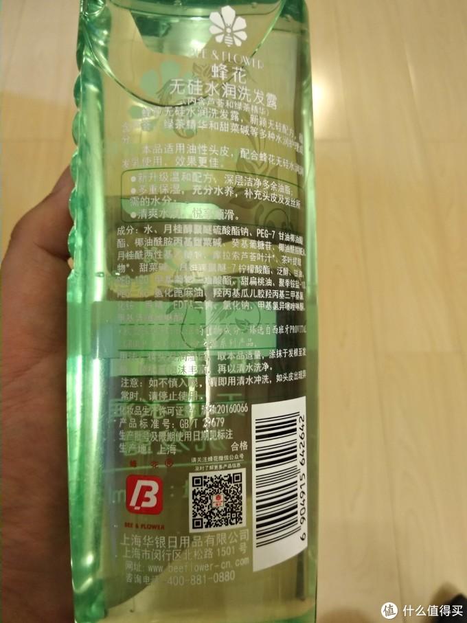 B格?价格?质量?柔顺感?性价比?——从欧系到日系,5款无硅油洗发水对比评测