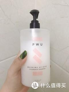 """能洗发的""""香水""""——PWU朴物大美小苍兰香氛柔顺亮泽无硅油洗发水轻测"""