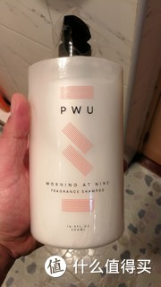 PWU朴物大美小苍兰香氛洗发水