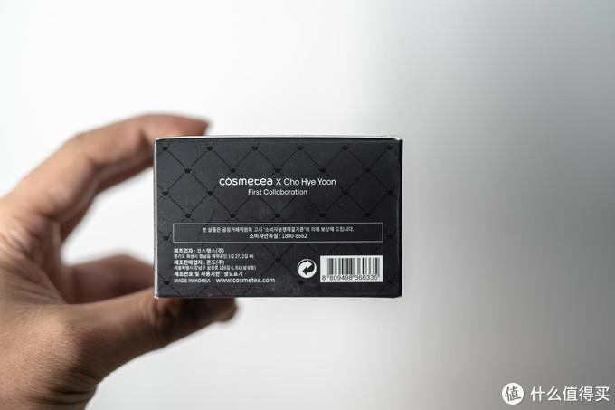 素颜霜体验:cosmetea 红茶拿铁素颜霜 内含真人兽~
