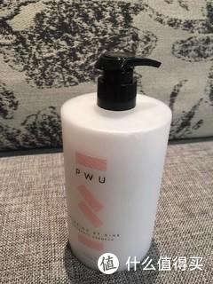 没有香水,发香也能让你与众不同——PWU朴物大美小苍兰洗发水评测