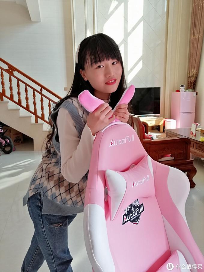 神仙颜值的——小姐姐…噢不,是傲风 AF055PPUW 雪兔椅电竞椅使用体验