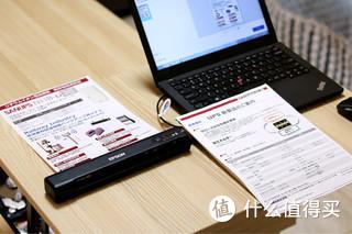 扫描随时随地,日常办公得力助手!EpsonES-60W便携馈纸式彩色扫描仪使用评测