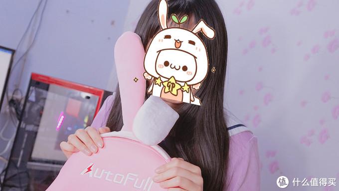 用可爱和粉嫩也能征服世界——傲风AF055PPUW粉色雪兔电竞椅