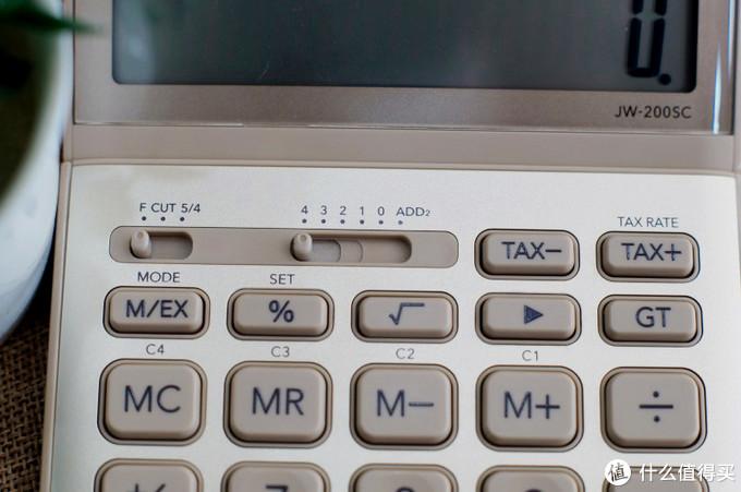 财会人员的好帮手——卡西欧 STYLISH商务办公计算器体验